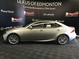 2014 lexus is atomic silver new 2017 lexus is 300 4 door car in edmonton ab l13286