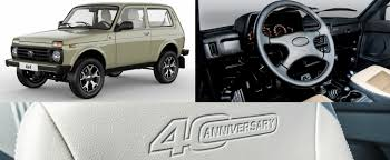 lada lada celebrates 40 years of the niva with special edition