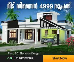 kerala house plans 900 sq ft u2013 modern house