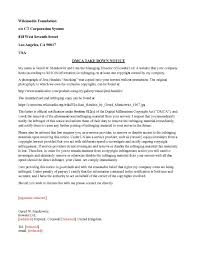 file dmca takedown notice 03 09 16 pdf wikimedia foundation