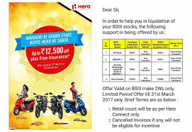 hero cbr new model push to bs4 bikes results in heavy cashbacks discounts on bs3