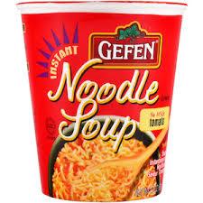 gefen kosher gefen kosher instant tomato noodle soup mix clear soup soups