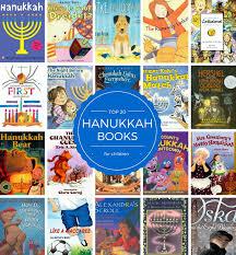 children s menorah 20 best hanukkah children s books