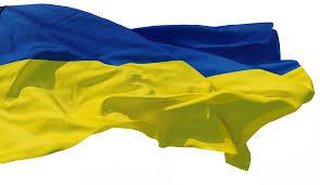 Ukraine Flag Ukraine Hatefsvoice