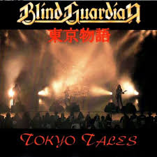 Blind Guardian 2013 Blind Guardian Album Cover Photos List Of Blind Guardian Album