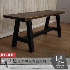 meuble 騅ier cuisine pas cher les 7 meilleures images du tableau home 衣帽架sur