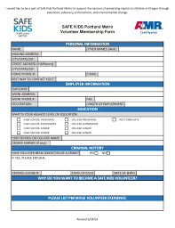 skpm volunteer application form 2016