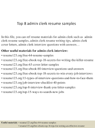top 8 admin clerk resume sles 1 638 jpg cb 1429859930