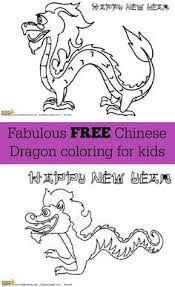 chinese dragon coloring pages for adults and kids chinese dragon