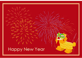 online new years cards free greeting cards online send free ecards postcards