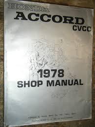 100 1978 cadillac repair shop manual shop manual geralds