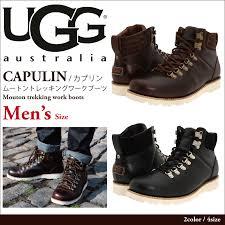 s genuine ugg boots kutsunobrilliant rakuten global market mens capric mouton