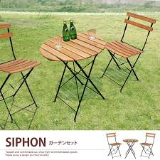 kagu350 rakuten global market table kagu350 rakuten global market garden table 3 point set garden