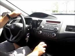 honda car manual driving a manual car properly 2008 honda civic si heel toe