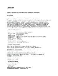 biomedical engineer resume biomedical equipment technician resume