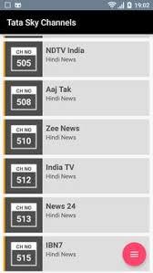tata sky apk channel list tata sky apk free entertainment app for