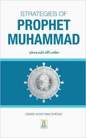 the biography of muhammad nature and authenticity pdf strategies of prophet muhammad pbuh pdf cunearnestt s diary