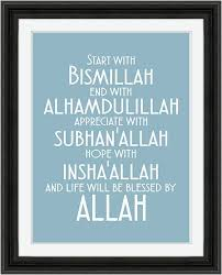 printable islamic quotes start with bismillah instant digital download printable islamic