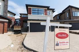 home protech home design