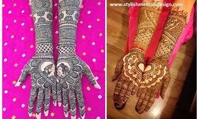 wedding mehndi designs archives mehndi designs