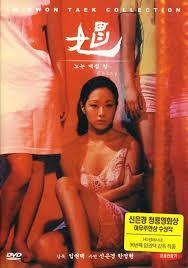 Downfall 1997 (Chang)