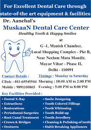 Hospital Opening Invitation Card Excellent Dental Clinic Mayur Vihar 2 East Delhi Muskaan