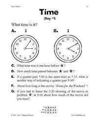time worksheets elementary math worksheets 3rd 4th 5th grade