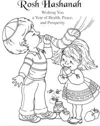 rosh hashanah coloring pages getcoloringpages com