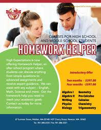 Student homework helpline   Thesis help melbourne