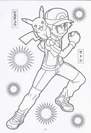 coloring pages pokemon pikachu feed