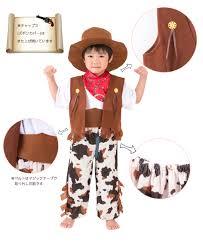 halloween costume kids smile market rakuten global market children costume halloween