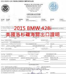 lexus cpo mobile01 bmw 428i雙門跑車開箱 428i中古車價格計算 規格 評價分享 想買bmw