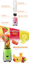 modern design multifunctional portable mini fruit smoothie blender