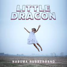 Wildfire Sbtrkt by Review Little Dragon Nabuma Rubberband Pretty Much Amazing