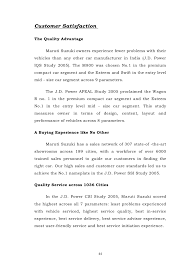 service quality and consumer satisfaction for maruti service center