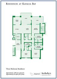 Mr And Mrs Smith House Floor Plan Montage Kapalua Luxury Condos For Sale
