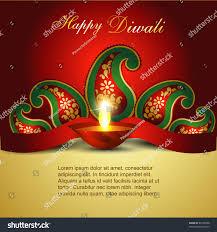 Diwali Invitation Cards For Party Artistic Indian Diwali Festival Vector Art Stock Vector 86168068