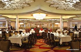 Royal Dining Room by Guest Review Royal Court Aboard Disney Cruise Line U0027s Fantasy