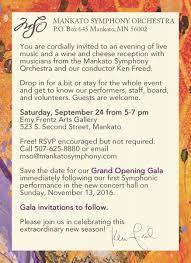 patron appreciation recital mankato symphony orchestra