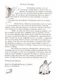 argumentative essays samples essays examples sample thesis statements for narrative essays argumentative essay defined evidence definition argumentative essay homework for you study com evidence definition argumentative essay