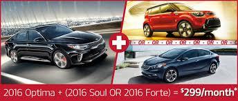 nissan murano for lease 2015 kia soul 2016 kia forte lease promotion spring hill fl