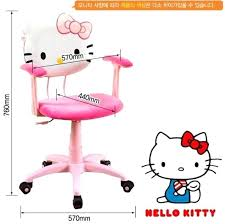 chaise de bureau hello chaise de bureau hello jpg hello office chair hello