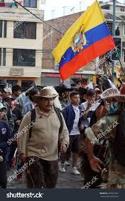 Quechua Flag Cotacachi Ecuador June 25 2016 Inti Stock Photo 443927431