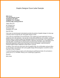 Accounts Payable Coordinator Cover Letter Odesk Cover Letter Gallery Cover Letter Ideas