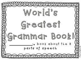words sort noun verb u0026 adjective by chris1940 teaching
