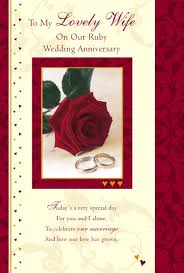 To My Wife On Our Wedding Day Card Wife Anniversary Greetings