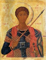 akathist of thanksgiving full of grace and truth akathist to st demetrios the great