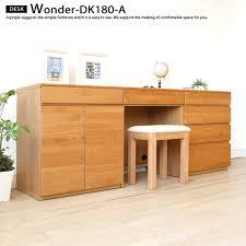 Shop Computer Desk Joystyle Interior Rakuten Global Market Width 180 Cm