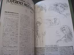 Seeking The Book Wolf S Seeking Rakuen Toshihiro Kawamoto Works Book