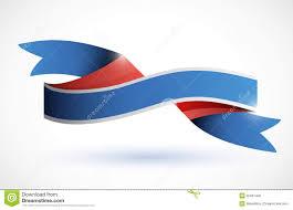 white blue ribbon white blue ribbon illustration stock photo image 35601430